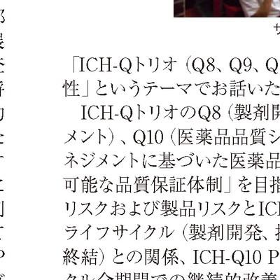 Index of /ebook/page5/x4