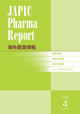 JAPIC Pharma Report�C�O�����